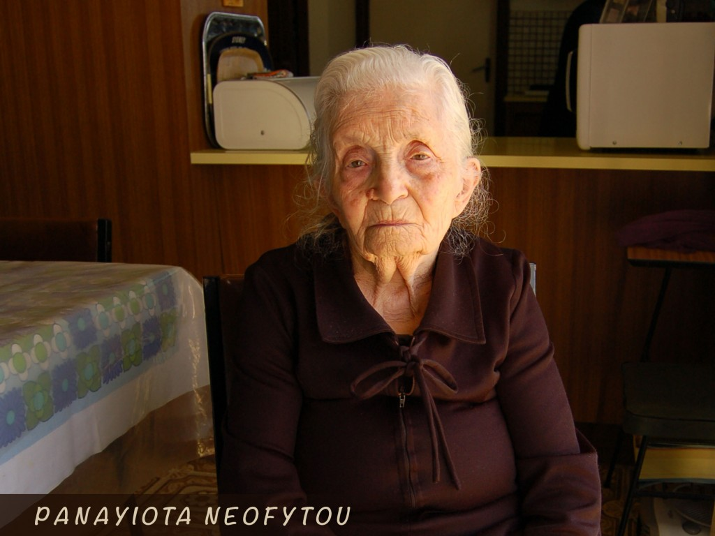 panayiota-neofytou