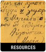 Tales Of Cyprus the resources button