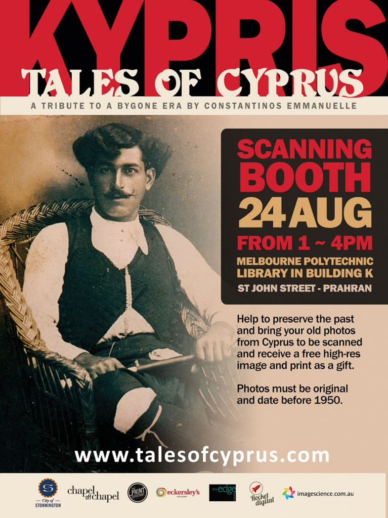 Scanning-Booth_Tales-of-Cyprus