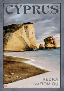 04c-Pedra-tou-Romiou-Poster