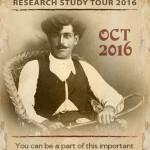 TOC-Research-Study-Tour-2016