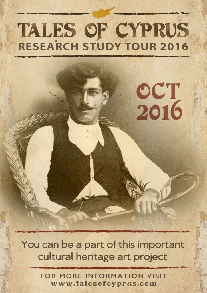 TOC-Research-Study-Tour-2016